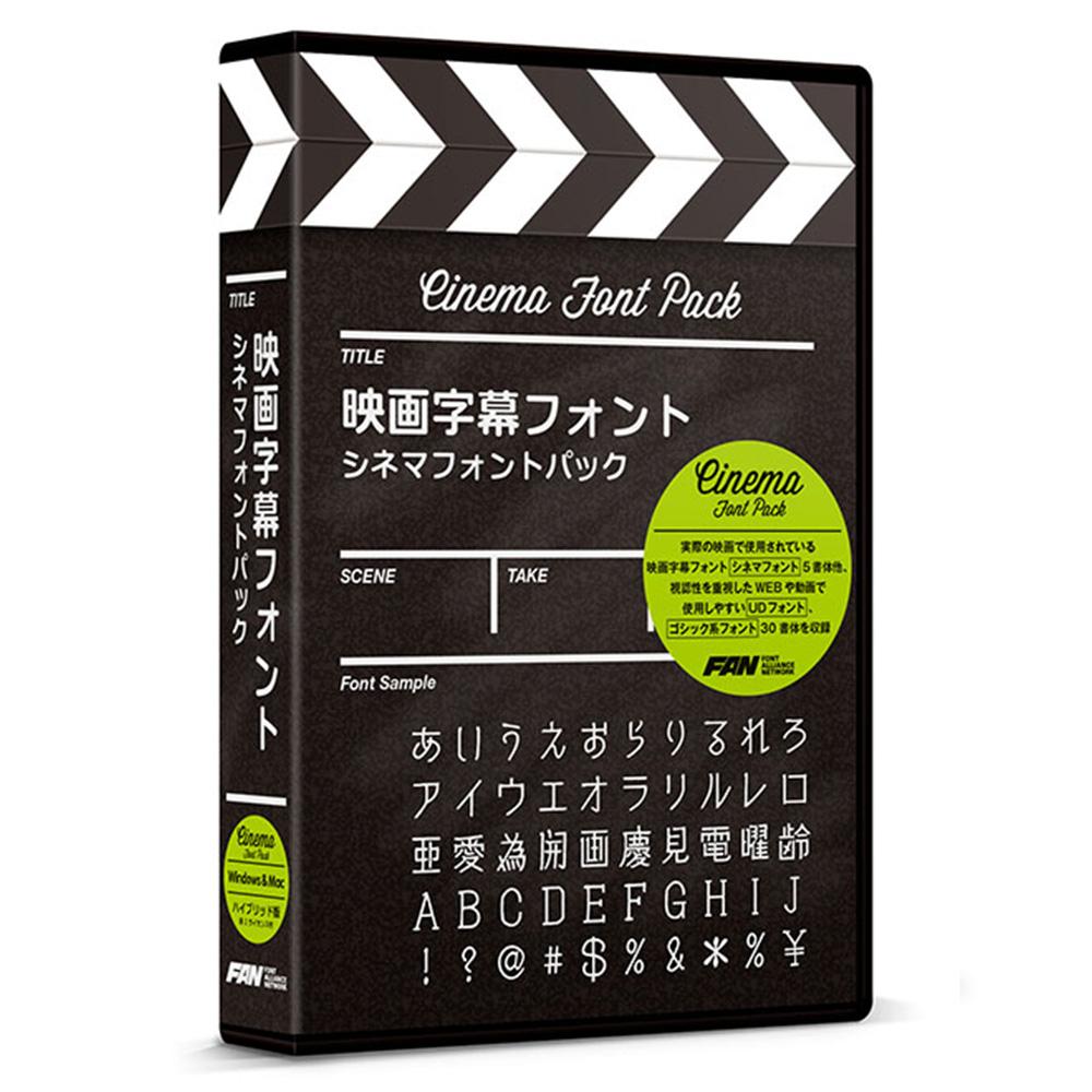 日本語字幕をダウンロードできるサイトに ...